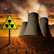 Nuclear power plant - Foto de Stock