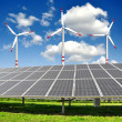 Solar energy panels and wind turbine — Stock Photo #18931113