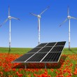 Solar energy panels and wind turbine — Stock Photo #19755473