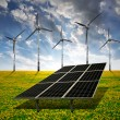 Solar energy panels and wind turbine — Stock Photo #22234897