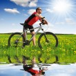Biker with the mountain bike - Stock Photo