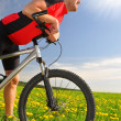 Royalty-Free Stock Photo: Biker with the mountain bike