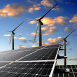 Photo: Solar energy panels and wind turbine