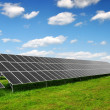 Foto Stock: Solar energy panels