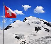 Strahlhorn , Swiss alps — Stock Photo