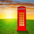 Stock Photo: British telephone box