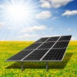 Solar energy panels — Foto Stock
