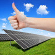 Solar energy panels — Stock Photo #40540779