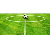 Football playground — Stock Photo