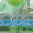Stock Photo: Fragment of Kazakh banknote