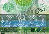 Fragment of Kazakh banknote — Stock Photo
