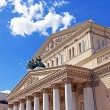 Moscow. Architectural detail of the building of the Bolshoi Theatre — Stock Photo