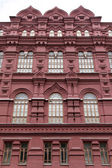Moscow. Architectural details of a building of the Historical Museum on Red Square — Stock Photo