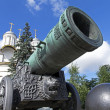 The Kremlin, Moscow . Tsar Cannon — Stock Photo