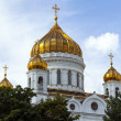 Moscow. Golden domes of the Cathedral of Christ the Savior — Stock Photo