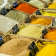 A variety of spices on the counter of the southern market — Stock fotografie