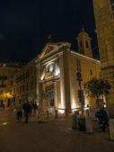 Francie, nice. Noční pohled na město — Stock fotografie