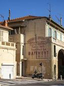 France , Cote d'Azur , Villefranche. Typical urban view — Stock Photo