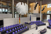 Germany, Berlin, February 17, 2013 . Available during a public appearance on the tour meeting room of the German parliament , the Bundestag — Stock Photo
