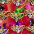 Stock Photo: Venice, Italy . Showcase with souvenir carnival masks