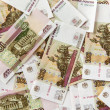 Background of Russian banknotes — Stock Photo