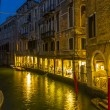 Stock Photo: Venice, Italy, June 24, 2012 . Kind of Veneticanal in evening. Tourists rest in cafe on banks of canal