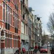 Amsterdam, The Netherlands, April 13, 2012 . View of the typical city street spring day — Stock Photo #41045603