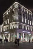 Vienna , Austria. Typical urban view шт the evening — Stock Photo