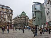 Wiedeń, austria. typowy widok miejski — Zdjęcie stockowe