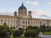 Vienna, Austria. Typical urban view — Stock Photo