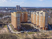 Pushkino, Moscow region , Russia , April 17, 2014 . View of the city from the top in early spring. — Stock Photo