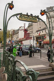 Paris, France, May 1, 2014 . Fragment design entrance to the subway , in the style of Art Deco — Stock Photo