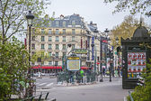 Paris, France. View of the city — Stock Photo