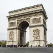 Paris, France, May 1, 2013 . Arc de Triomphe to the Place Charles de Gaulle — Stock Photo #45619205