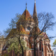 Budapest, Hungary, March 22, 2014 . Calvinist Reformed Church on the Danube — Stock Photo #45781093