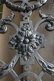 St. Petersburg, Russia . Detail of antique metal decorative fence Hermitage — Stock Photo