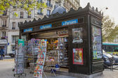 Paris, France. Newsstand on the street — Stock Photo
