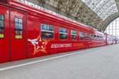 Moscow, Russia, on July 5, 2014. The aeroexpress train at the platform of the Kiev station expects departure in the Vnukovo airport — Stock Photo