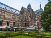Amsterdam, Netherlands, on July 9, 2014. The State museum — Stock Photo