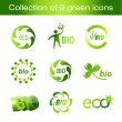 Collection of green icons — Stock Vector