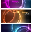 Cosmic banners — Stock Vector
