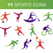 Royalty-Free Stock Vector Image: Collection Of Sports Icons