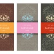 Cтоковый вектор: Wedding Invitations Cards