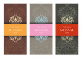 Wedding Invitations Cards — Vettoriale Stock