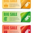 Three Sales Banners — Stock Vector