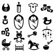 Baby Icons Set — Stock Vector #39256513