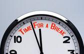 Temps pour un concept de pause. — Photo