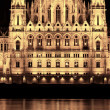 Budapest Parliament building (detail) — Stock Photo