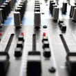 Recording Mixer — Stockfoto #30218491