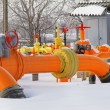 Orange gas pipe — Stock Photo #30437825